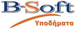 bsoft-shoes
